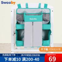 Sweeby 史威比 婴儿床挂袋床头收纳袋多功能婴儿用品尿片袋储物袋可水洗置物袋 灰绿色
