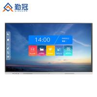 勤冠(QINGUAN)视频会议平板多媒体教学一体机触控系统设备教学电子白板55英寸Windows i3 GQ-BH-55H