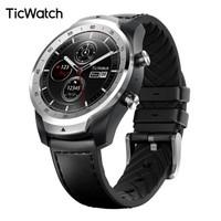TicWatch Pro 2020 智能手表 流光银 蓝牙版