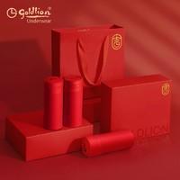 goldlion 金利来 GMZ02276ZH-A  男士抗菌大红内裤 3条装