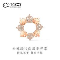 T400 南瓜胸针女时尚礼服配饰复古气质可爱韩国外套别针开衫挂件 玫瑰金色