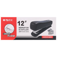 M&G 晨光 ABS916B3 订书机 20页/12# 黑色 内附400枚钉