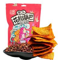 椒巴客 JAOBAKE  休闲零食 陕西特产花椒世家手工花椒锅巴 麻辣味 158g/袋