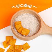 寻唐记泰米脆片多口味网红零食小吃袋装休闲食品四川特产花椒锅巴