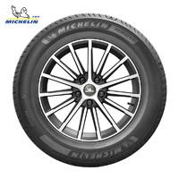 米其林 225/55R17 101W PRIMACY 4  ST MI 轮胎