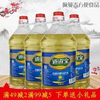 道道全花生油清香食用植物调和油餐饮商用大豆花生油 纯葵花籽油4桶