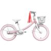 Ninebot 九号 N1KG14 儿童自行车