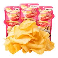 三只松鼠山药脆片60gx3袋休闲食品零食馋嘴小吃番茄味薯片脆片
