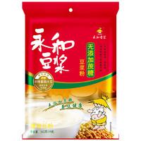 YON HO 永和豆浆 豆浆粉 540g