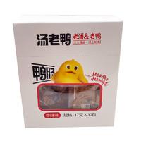 汤老鸭 鸭肠 混合口味 17g*30包
