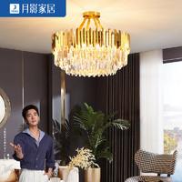 月影凯顿轻奢客厅吊灯奢华大气高档现代新欧式水晶灯简约卧室灯具
