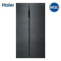 Haier 海尔 BCD-602WGHSS5EDYU1 对开门冰箱 602升
