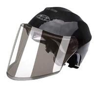禾嘻 电动车头盔