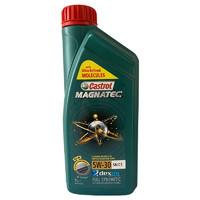 Castrol 嘉实多 磁护全合成机油 MAGNATEC 5W-30 SN/C3 1L/桶 韩国进口