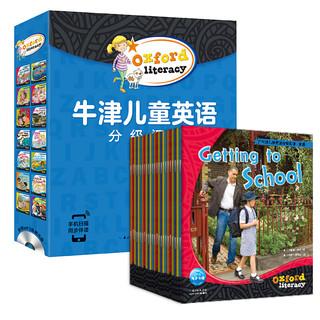 京东PLUS会员 : 《牛津儿童英语分级阅读 初级》(全27册)
