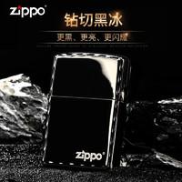 ZIPPO 之宝 zippo打火机 原装钻切黑冰官方男士限量刻字煤油定制刻照片刻字