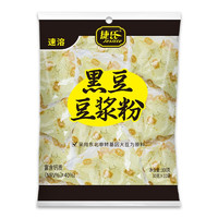 捷氏(JESITTE)黑豆豆浆粉豆奶非转基因大豆速溶即食营养早餐冲饮300g(30g*10小包)