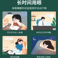 睡眠遮光蒸汽眼贴热敷发热舒缓眼疲劳近视眼护眼贴女男
