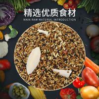 哈鸟小型鹦鹉饲料鸟粮 混合粮食 小太阳玄凤虎皮牡丹鸟食谷子带壳