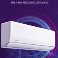 WAHIN 华凌 KFR-26GW/N8HG3 壁挂式空调 1匹