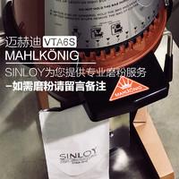 SinloyReserve 精品咖啡豆 云南精品 红酒日晒 可现磨咖啡豆227g