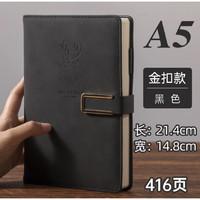 FARAMON 法拉蒙 软皮笔记本 A5 192页 黑色