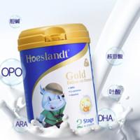 荷仕兰 婴儿配方奶粉 2段 900克