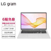 LG 乐金 14Z90PC 14英寸笔记本电脑(i7-1165G7、16GB、512GB SSD、锐炬Xe)