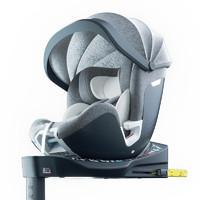 宝贝第一(Babyfirst)汽车儿童安全座椅 isofix接口(约0-4-7岁)360°旋转 i-Size认证 灵悦(R153B) 北极灰