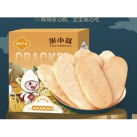 PLUS会员、陪伴计划专享、有券的上:米小芽 有机原味米饼 50g