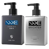 WXE 洗面奶2支套装200ml洁面乳套装