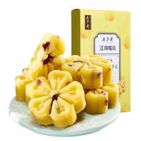 WU FANG ZHAI 五芳斋 绿豆糕  25g*4枚