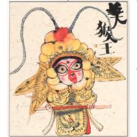 仟象映画 李知弥 卡通动漫艺术挂画《A款-美猴王》40x50cm 油画布 浅木色实木框
