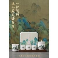 千里江山快客杯 德化白瓷打造 套装
