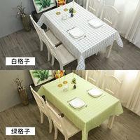 北欧茶几布餐桌布长方形 (两条装) 137x90cm