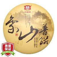 TAETEA 大益 象山普餅 普洱熟茶 357g