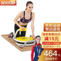 Snode 斯诺德 美国斯诺德仰卧板健腹器 家用仰卧起坐健身器材多功能腹肌训练器美腰机收腹机腹肌板健身板大黄蜂X6