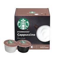 STARBUCKS 星巴克 多趣酷思卡布奇诺胶囊咖啡 10g*12颗