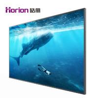 Horion 皓丽 98P3吋超级大屏无缝拼接商用大屏液晶显示器4K超清巨幕液晶电视机