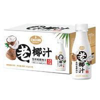 白小楠  鲜榨老椰汁 245g*10瓶