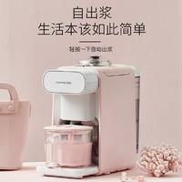 Joyoung 九阳 DJ06R-Kmini  豆浆机