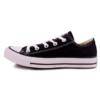 CONVERSE 匡威 All Star系列 男女款低帮帆布鞋 101001