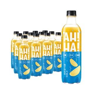 小宇宙AHHA柚子海鹽氣泡水 480ml*12瓶