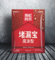 YUHONG 雨虹 防水堵漏宝 底涂型 2kg