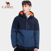 CAMEL 骆驼 珠穆朗玛系列 A0W2UH109 男女仿丝棉冲锋衣