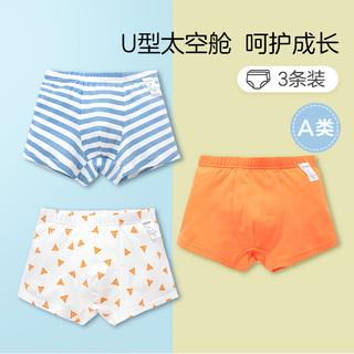 男童平角純棉內褲 藍黃色調 3條裝