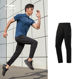 LI-NING 李宁 运动裤男2021新款棉感薄款运动秋季训练裤子黑色直筒针织卫裤