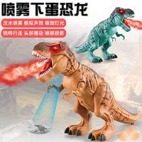 Hasbro 孩之宝 电动喷雾下蛋恐龙玩具 行走下蛋恐龙模型可投影儿童玩具