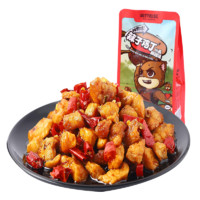 Three Squirrels 三只松鼠 肉干肉松 _香辣鸡排/辣子鸡丁_鸡肉即食熟食袋零食 【香辣味】鸡排105gx1袋