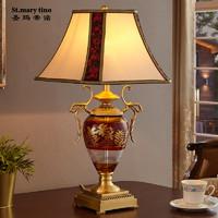 圣玛帝诺 圣玛经典复古美式全铜台灯别墅客厅卧室书房床头灯纯铜红色法式灯